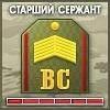 владивостока поздравить старшего сержанта стыковать углы